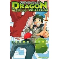 Image of Dragon Collection