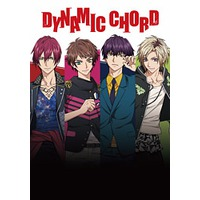 Image of Dynamic Chord