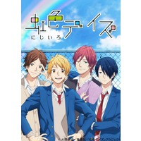 Rainbow Days Image
