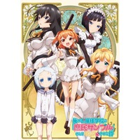 Image of Shomin Sample