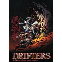 Quotes from Drifters