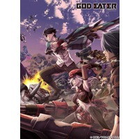 Image of God Eater