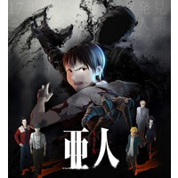 Image of Ajin