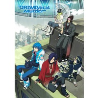 Image of DRAMAtical Murder