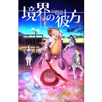Image of Beyond the Boundary