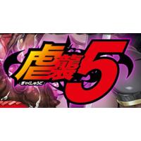 Gyakushuu 5