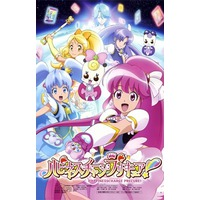 Happiness Charge PreCure! Image