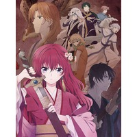 Yona of the Dawn Image