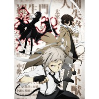 Image of Bungou Stray Dogs