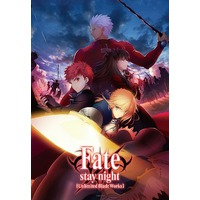 Fate/stay Night: Unlimited Blade Works Image