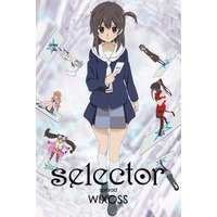 Image of Selector Spread Wixoss