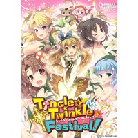 Tincle ★ Twinkle Festival!