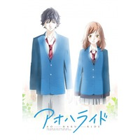 Image of Blue Spring Ride