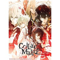 Image of Collar x Malice