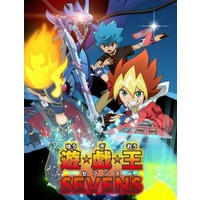 Image of Yu-Gi-Oh! SEVENS