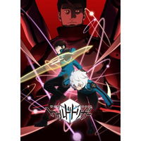 World Trigger S2 Image