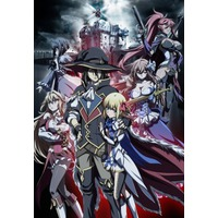 Image of Ulysses: Jeanne d'Arc and the Alchemist Knight