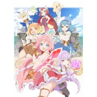 Image of Endro~!