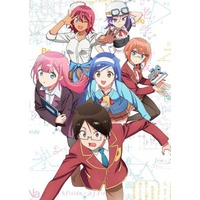 Image of We Never Learn: BOKUBEN
