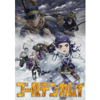 Image of Golden Kamuy 3