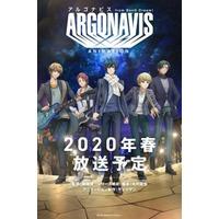 Image of Argonavis from BanG Dream!