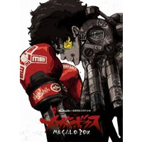Image of Megalo Box