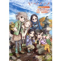 Encouragement of Climb: Third Season Image
