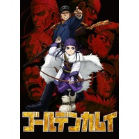 Image of Golden Kamuy