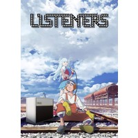 Image of Listeners