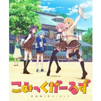 Comic Girls Image