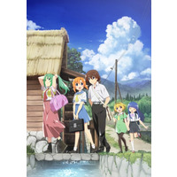 Image of Higurashi: When They Cry - Gou