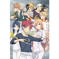 Image of Food Wars! The Fourth Plate
