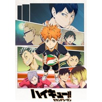 Image of Haikyu!! Second Season
