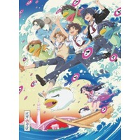 Image of Sarazanmai