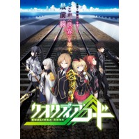 Image of Qualidea Code