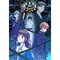 Image of Fruits Basket: The Final