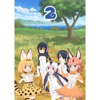 Image of Kemono Friends 2