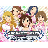 The Idolmaster: Cinderella Girls