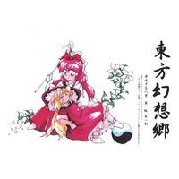 Touhou Fantasy Land ~ Lotus Land Story Image