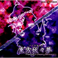 Image of Touhou Mystical Dream ~ Perfect Cherry Blossom