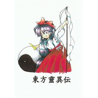 Image of Touhou Project