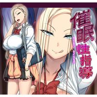 Saimin Seishidou Image