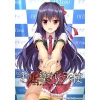 Image of Teakamamire no Tenshi