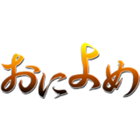 Oniyome: Oni Musume o Yome ni Moratte Nakadashi Haramase Kozukuri Image