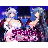Seduction of Succubus Image