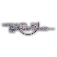Image of Ikani Shite Ore no Tsuma wa Haranda ka……
