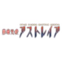 Houkai Tenshi Astraea