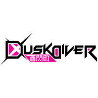 Dusk Diver Image