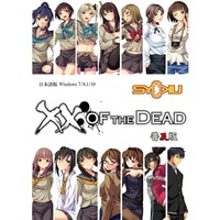 Image of XX of the Dead