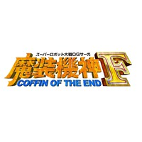 Image of Super Robot Wars OG Saga: Masou Kishin F: Coffin of the End